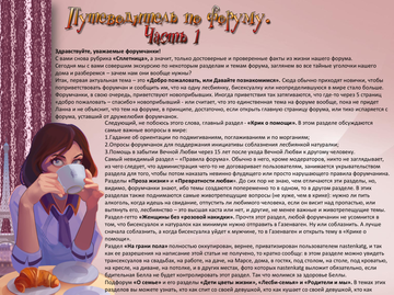 http://sh.uploads.ru/t/lNsUM.png