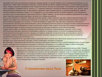 http://sh.uploads.ru/t/lQkdC.png