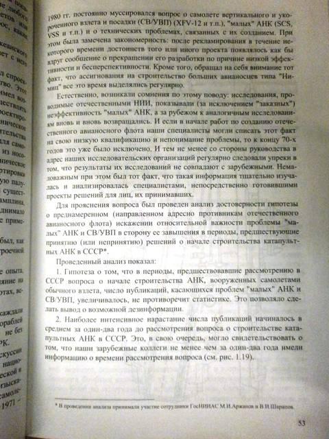 http://sh.uploads.ru/t/lSRhT.jpg