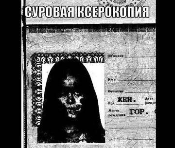 http://sh.uploads.ru/t/lWYp2.jpg