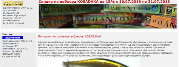http://sh.uploads.ru/t/lejfH.jpg