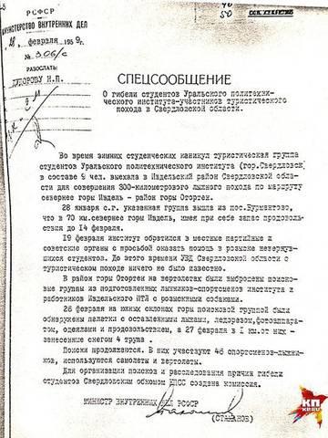 http://sh.uploads.ru/t/lepo7.jpg