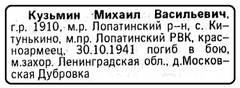 http://sh.uploads.ru/t/leqfL.jpg