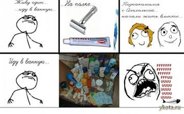 http://sh.uploads.ru/t/lfTsk.jpg
