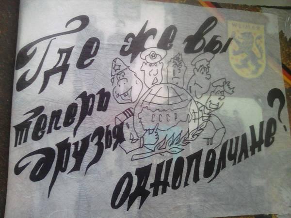 http://sh.uploads.ru/t/lgqGe.jpg