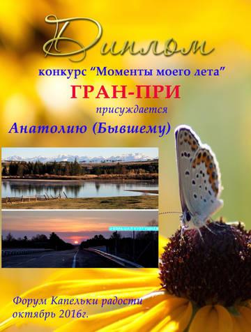 http://sh.uploads.ru/t/liRwe.jpg