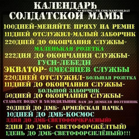 http://sh.uploads.ru/t/ljZ9b.jpg