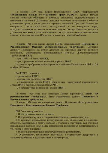 http://sh.uploads.ru/t/lk34y.jpg