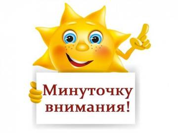 http://sh.uploads.ru/t/lowdr.jpg