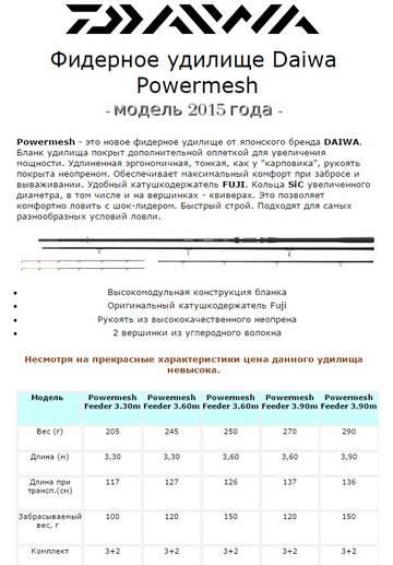 http://sh.uploads.ru/t/lpA1C.jpg