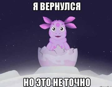 http://sh.uploads.ru/t/lrESR.jpg