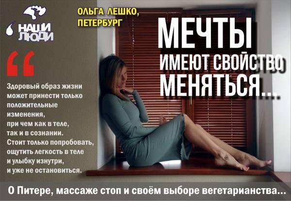 http://sh.uploads.ru/t/lxzeZ.jpg