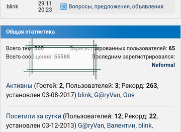 http://sh.uploads.ru/t/m0VWC.png