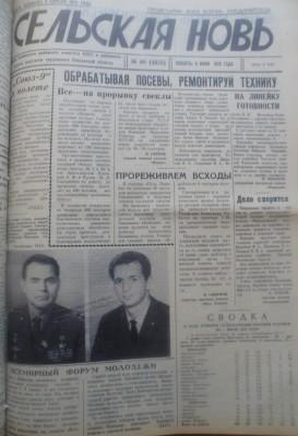 http://sh.uploads.ru/t/m0Zrd.jpg