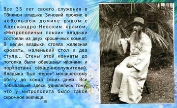 http://sh.uploads.ru/t/m4OdZ.jpg