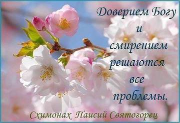 http://sh.uploads.ru/t/m4ZM5.jpg