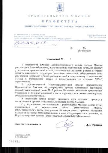 http://sh.uploads.ru/t/m5K8c.jpg