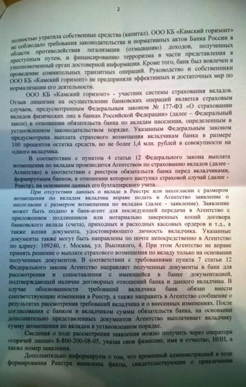 http://sh.uploads.ru/t/m7Usr.jpg