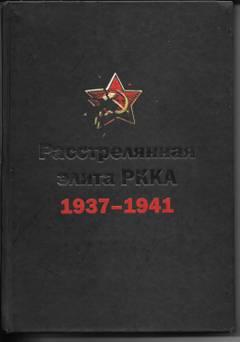 http://sh.uploads.ru/t/m9Pbk.jpg