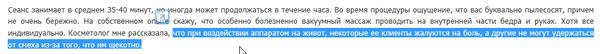 http://sh.uploads.ru/t/mHVNa.png