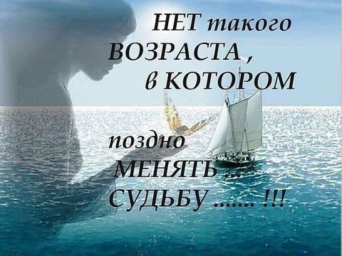 http://sh.uploads.ru/t/mPCaD.jpg