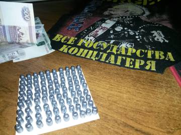 http://sh.uploads.ru/t/mQ2YS.jpg
