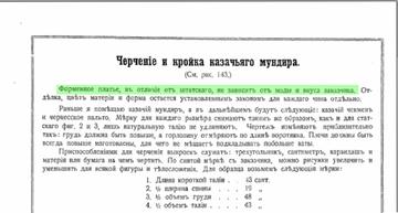 http://sh.uploads.ru/t/mQ7MS.png
