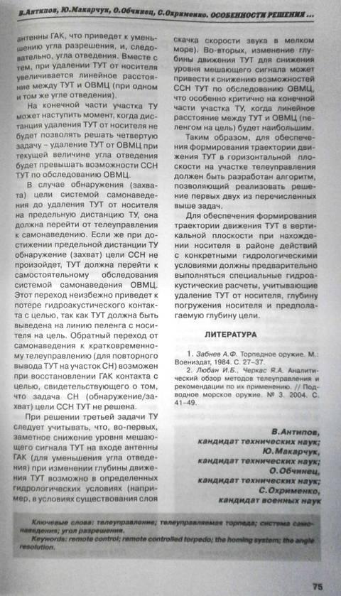 http://sh.uploads.ru/t/mRQf6.jpg