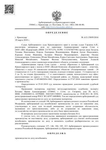 http://sh.uploads.ru/t/mT3Dp.png