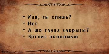 http://sh.uploads.ru/t/mTraA.jpg