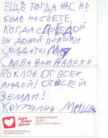 http://sh.uploads.ru/t/mU4qw.jpg
