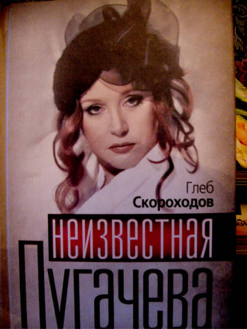 http://sh.uploads.ru/t/mVBFu.jpg