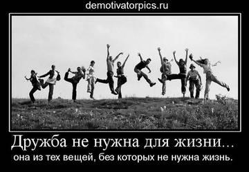 http://sh.uploads.ru/t/mW1lE.jpg