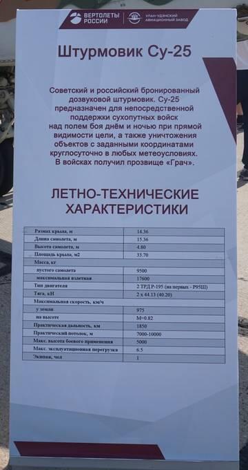 http://sh.uploads.ru/t/mX1M2.jpg