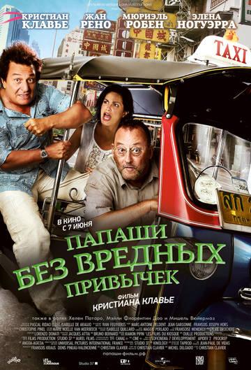 http://sh.uploads.ru/t/mYdf3.jpg