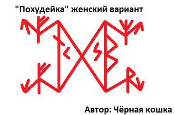 http://sh.uploads.ru/t/mdKJf.png