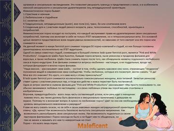 http://sh.uploads.ru/t/mdlRZ.png