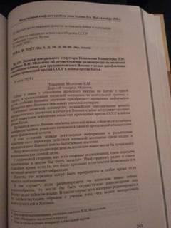 http://sh.uploads.ru/t/mdzo6.jpg