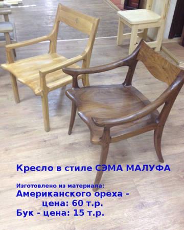 http://sh.uploads.ru/t/me61z.jpg