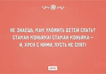 http://sh.uploads.ru/t/mhy3M.jpg