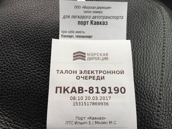 http://sh.uploads.ru/t/mpC9b.jpg