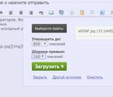 http://sh.uploads.ru/t/mstcT.png