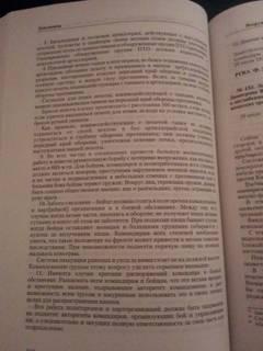 http://sh.uploads.ru/t/muKUS.jpg