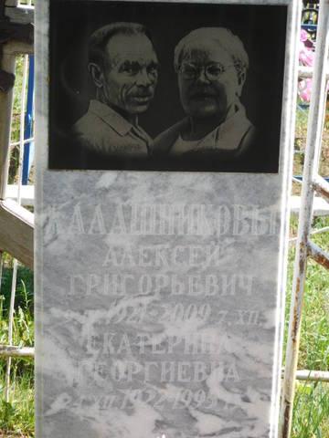 http://sh.uploads.ru/t/mvD2H.jpg