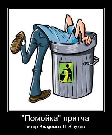 http://sh.uploads.ru/t/mxBSI.jpg