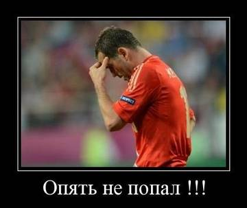 http://sh.uploads.ru/t/mys6S.jpg