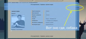 http://sh.uploads.ru/t/n10mj.png