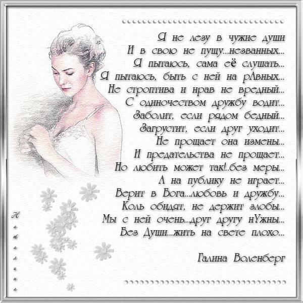 http://sh.uploads.ru/t/n3Ngd.jpg