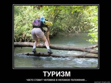 http://sh.uploads.ru/t/n5mSZ.jpg