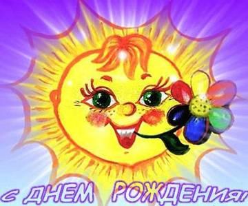 http://sh.uploads.ru/t/n65Wp.jpg